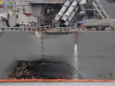 «USS John S. McCain»