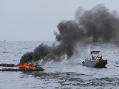 Ölleck vor US-Küste