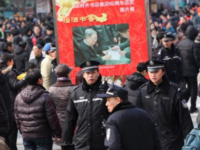 Polizei in Peking