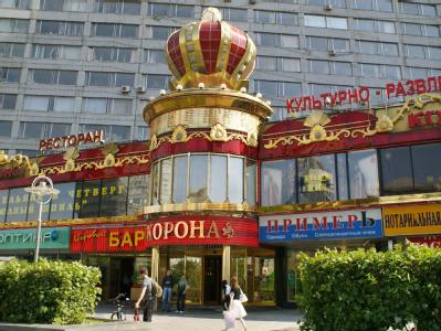 Casino «Korona» in Moskau
